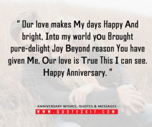 Anniversary-Wishes-Quotes-Messages-for-brothera