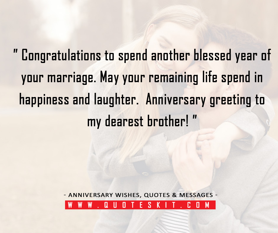Anniversary-Wishes-Quotes-Messages-for-brother