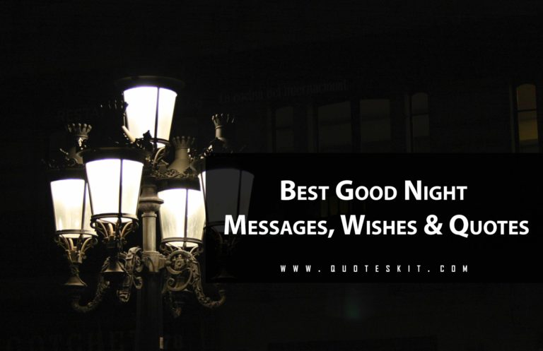 🌙 100+ Top Best Good Night Messages, Wishes & Quotes [2020]